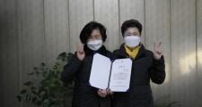 부산지역사회서비스지원단 단장상 수상